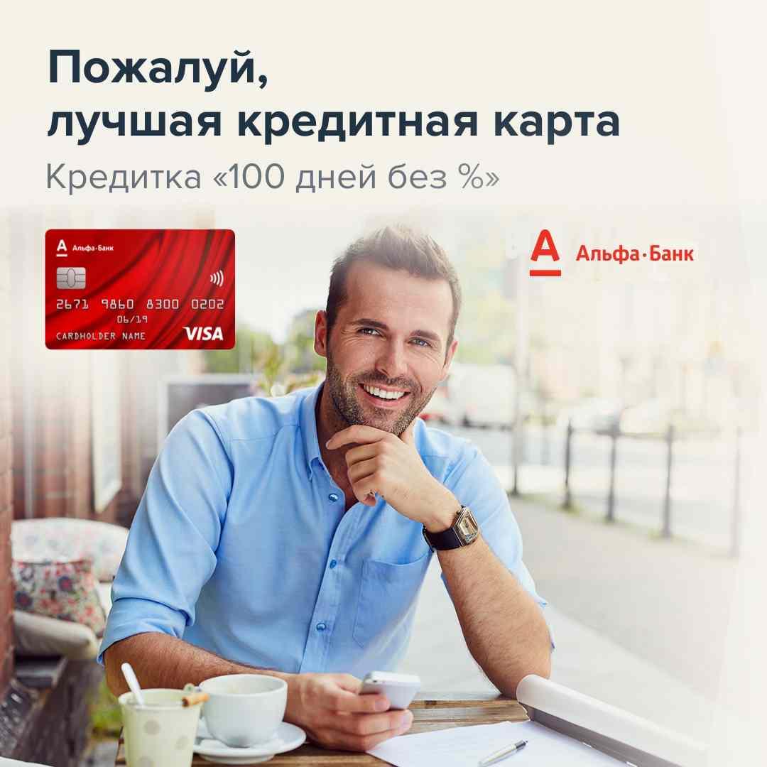 подать заявки на кредитные карты во все банки